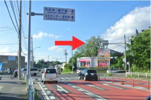 県道209号線